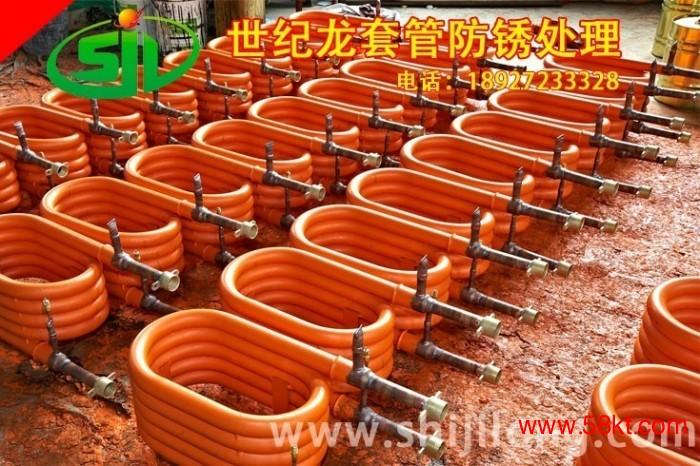 空气能同轴套管式换热器