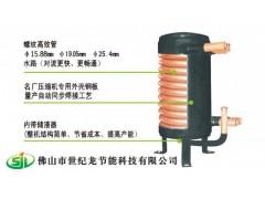 高效罐式管壳式换热器