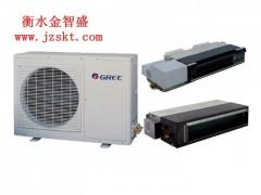 格力中央空调-衡水金智盛安装