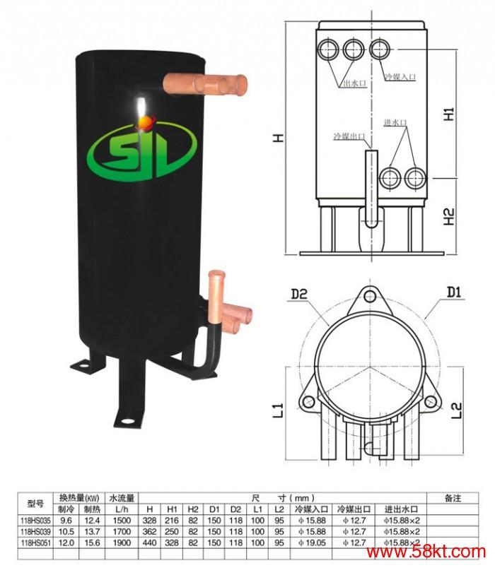 5P管壳式换热器含储液器罐