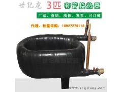 3匹空气能螺纹铜管换热器