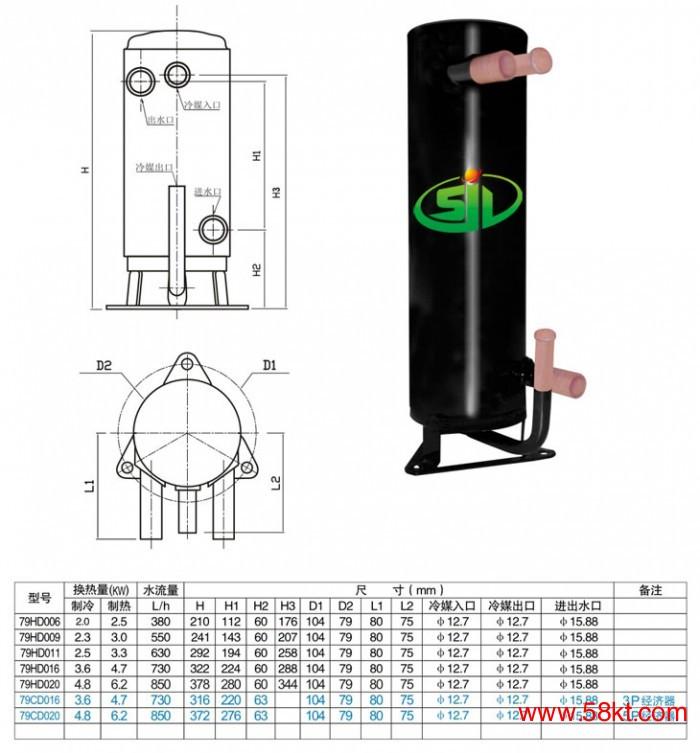 1匹高效热泵罐式换热器
