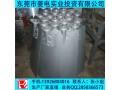 250T圆形逆冷却塔铝合金风扇