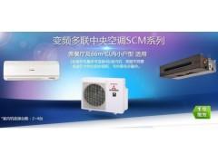 三菱重工SCM小型中央空调