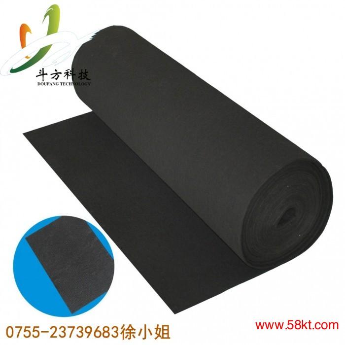 活性炭纤维棉空气过滤棉