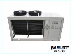 二代V型冷藏冷冻机组