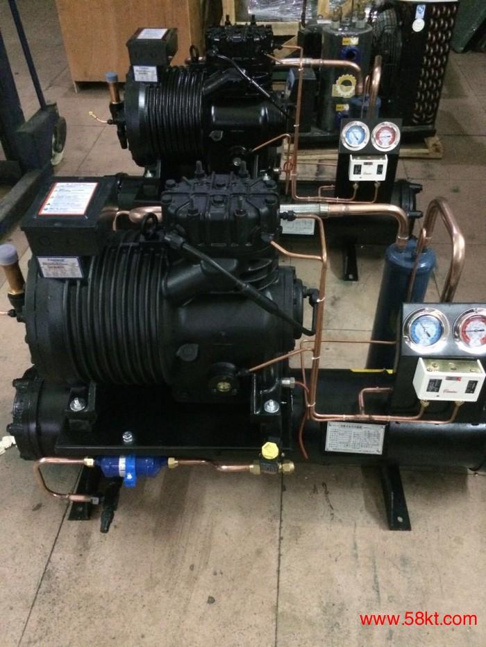 谷轮水冷制冷机组冷库制冷设备