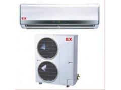 优质防爆空调