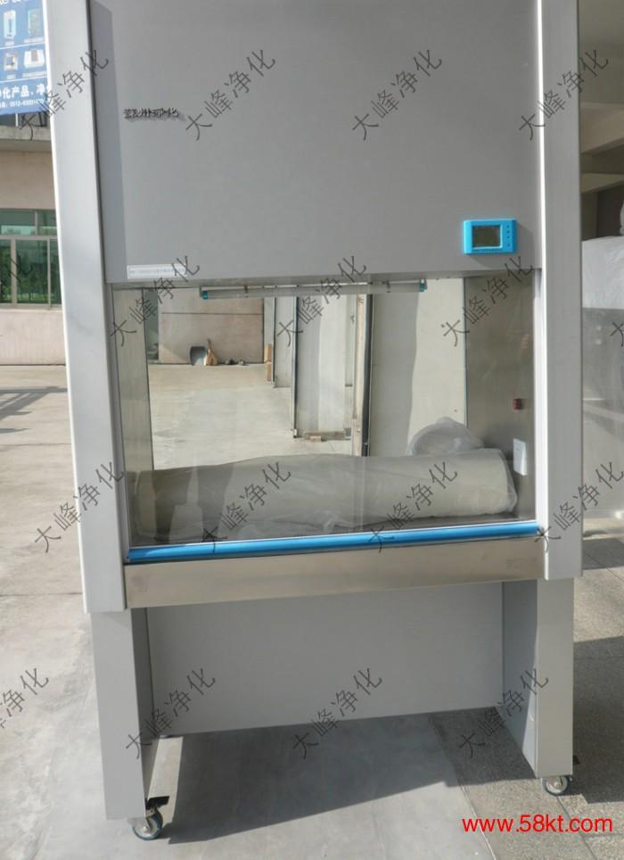 单人操作生物安全柜