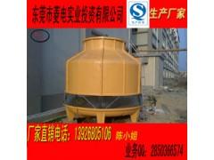 100吨圆形玻璃钢冷却塔