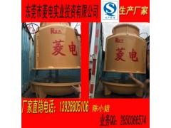 逆流式圆形玻璃钢冷却塔125T, 耐高温型