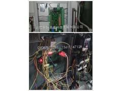 西亚特中央空调主板维修更换