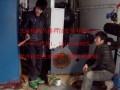 宏力水源热泵机组维修