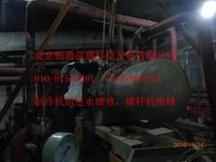 盾安螺杆式地源热泵进水维修