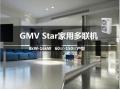 格力GMV-H140WL/A