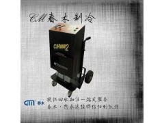 便携式氟利昂回收机CM05