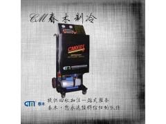 氟利昂回收机CM06