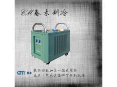 氟利昂回收机CM5000
