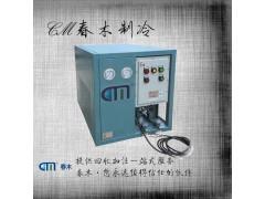 氟利昂回收机CMEP6000
