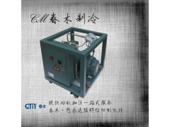 氟利昂R245fa回收机
