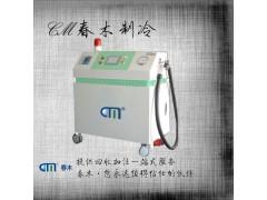 氟利昂加注机CM8800