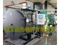 北京全自动燃油气蒸汽锅炉