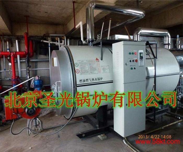 北京燃气热水供暖锅炉