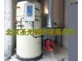 北京全自动燃气开水锅炉