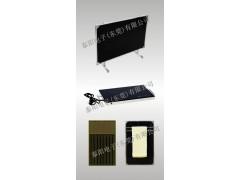 电热膜钢化微晶玻璃发热板