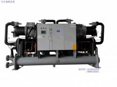 R404a低温冷水机组