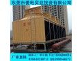 800T方形横流式冷却塔