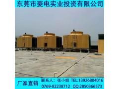 方形横流式工业冷却塔150T