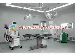 百级千级万级洁净手术室净化工程