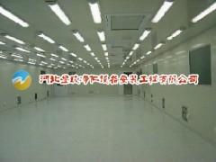 保健品营养品GMP净化厂房施工