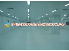 GMP标准净化车间厂房