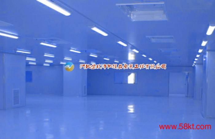 光学微电子净化工程