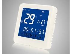 中央空调智能温控器采暖温控开关