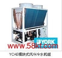 约克空调风冷模块YCAE