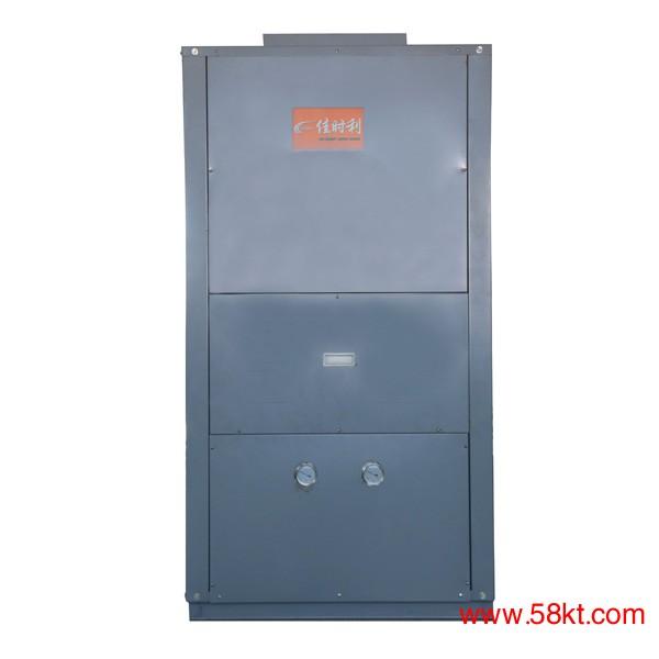 节能环保高温空气能烘干机