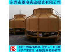圆形工业逆流玻璃钢材质工业冷却塔