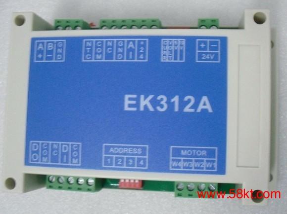 螺杆机电子膨胀阀控制器