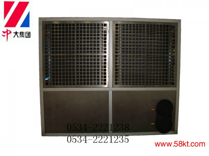 超静音风冷模块空调机组