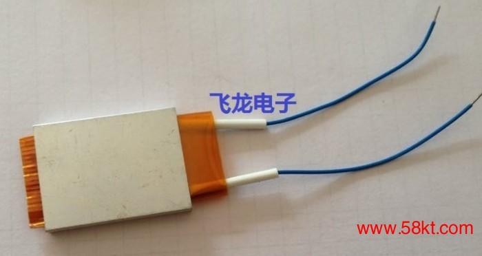 PTC铝件发热器