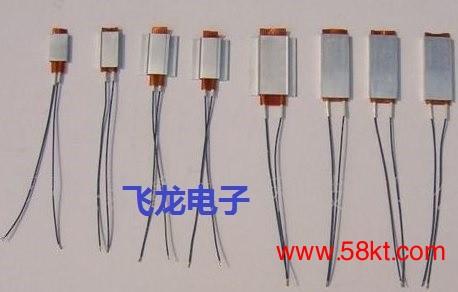 PTC铝壳加热器