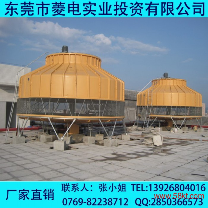 工业逆流式玻璃钢冷水塔工厂