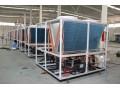 上海风冷热泵模块机组