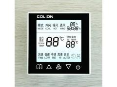 中央空调触摸屏温控器