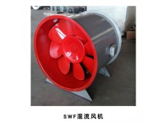 芜湖SWF混流风机