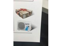 格力厨房专用空调