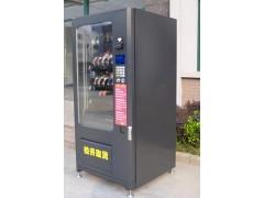 自动售水机冷藏设备